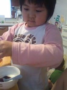 格闘親子と、のほほん母-090530_1139~01.jpg