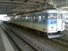 酔扇鉄道-115 shin-nagano