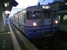 酔扇鉄道-115 Nigata