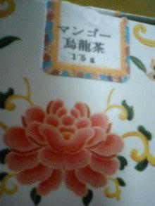 yukari diary-MA320213-0001001.JPG