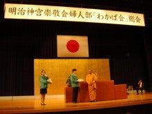 国際文化交流の活動報告-20090528_絵本1