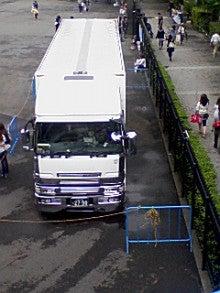 あゆ好き2号のあゆバカ日記-ツアートラック.jpg