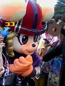 あゆ好き2号のあゆバカ日記-こうだくま12001.jpg