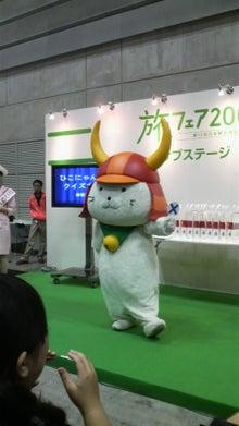 ☆★☆ジュエリーボックス☆★☆-2009053011110001.jpg
