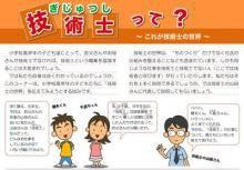 潮田智道のブログ