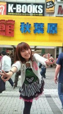 桃井はるこオフィシャルブログ「モモブロ」Powered by アメブロ-20090531120233.jpg