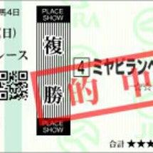 日本ダービー、目黒記…