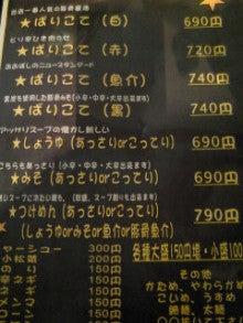 『東京ヴェルディ1969』ノオト-200905311339000.jpg