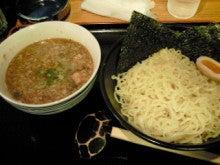 『東京ヴェルディ1969』ノオト-200905311349000.jpg