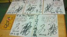 桃井はるこオフィシャルブログ「モモブロ」Powered by アメブロ-20090531160715.jpg