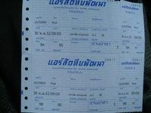 タイ暮らし-4