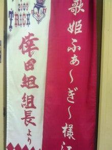 ブラック・アイド・ピーズ オフィシャルブログ Powered by Ameba-200905311118000.jpg