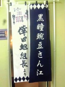 ブラック・アイド・ピーズ オフィシャルブログ Powered by Ameba-200905311118001.jpg