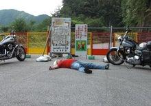 """山岡キャスバルの""""偽オフィシャルブログ""""「サイド4の侵攻」-早明浦ダム周辺"""