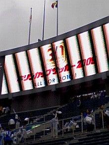 あゆ好き2号のあゆバカ日記-キリンカップサッカー.jpg