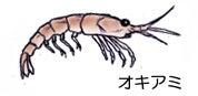 川崎悟司 オフィシャルブログ 古世界の住人 Powered by Ameba-オキアミ