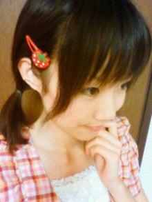 池本真緒「GO!GO!おたまちゃんブログ」-200905312041000.jpg
