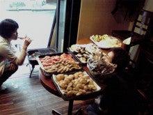 朝までワインと料理 三鷹晩餐バール-2009053116220000.jpg