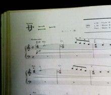 hirominのブログ-サニー 楽譜