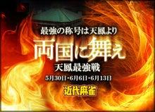 魔女ブログ(日本語版)