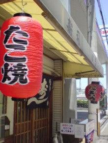 たこ焼き 寿司いきよい-20090601113207.jpg