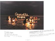 Hampton  Dialy-candle
