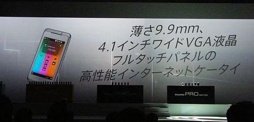 年収2000万円IT営業マンのつぶやき-T01A