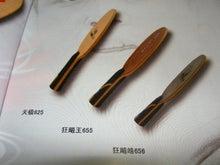 PingPongWeb.comの裏側