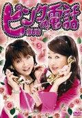 竹内都子オフィシャルブログ「みやこ食堂」Powered by Ameba-dvd