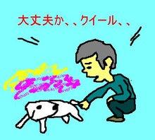 【ドブス】日本一のベーシスト【お断り】