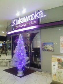 ニコタマ定食-Kinkawooka(きんかうーか)