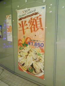 ニコタマ定食-通常価格3,300円が1,650円