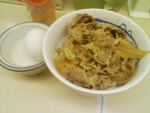 ニコタマ定食-その後に牛丼
