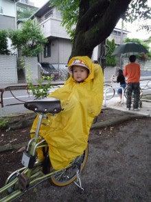 自転車の 自転車 子供乗せ 後ろ 値段 : 公園で遊んでいたら急な雨に ...