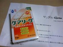 葵と一緒♪-TS3D2199.JPG