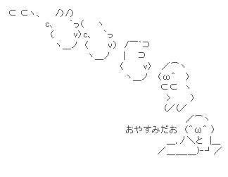 イラストレーターleolio 『歩こうの会 おざな(Ozana)』-ee56