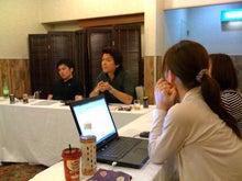 プロシスタで働く女子社員奮闘記-真面目に会議中