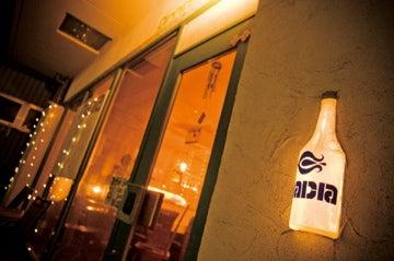 Island Dinning Bar...naDia