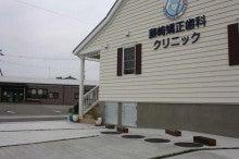 徳島の矯正歯科治療専門医院-4