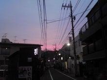 後藤英樹の三日坊主日記-烏森の夕焼け