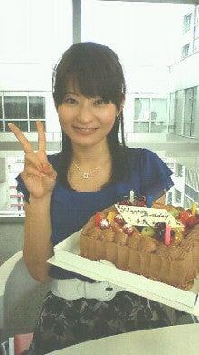 高樹千佳子のオフィシャルブログ 『ちーたか』-200906060903001.jpg