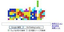 miyatake-宮武--google