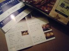 ~どさまわり営業日記~-ryoumeikan5