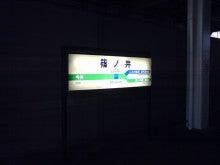 ~どさまわり営業日記~-shiniwakuni2