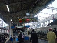 ~どさまわり営業日記~-re.okayama for tokyo