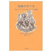 ヨコオタロウの日記-41VHB66KGML._SS500_.jpg