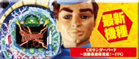 nWkケイズプラザ大村店公式ブログ