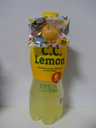 cinnamon log-c.c.lemon