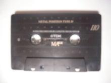 Tomoの気まぐれ日記-MAEX-110 1995年5月