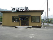 埼玉北部食べ歩きフログ